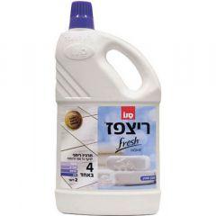 Detergent concentrat, pentru orice tip de pardoseli, 2L, Floor Fresh Home Soap Sano