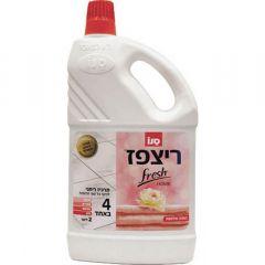 Detergent concentrat, pentru orice tip de pardoseli, 2L, Floor Fresh Home Cotton Sano