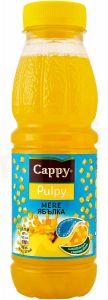 Cappy mere 0,33l, 12buc/bax
