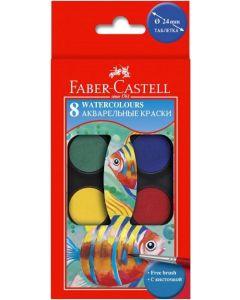 Acuarele pe baza de apa, 8 culori, pastila 24mm, pensula, 125008 Faber Castell